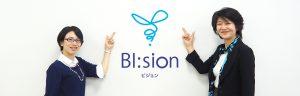 BI:sionトップ画像
